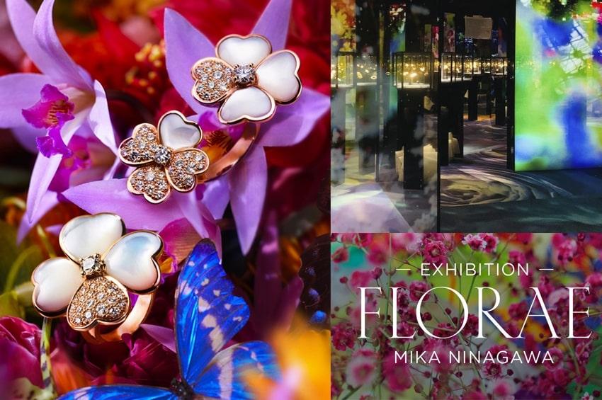 A Parigi c'è FLORAE, mostra dei gioielli a ispirazione botanica di Van Cleef & Arpels